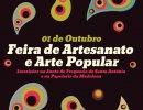 Feira de Artesanato e Arte Popular - 01 de Outubro de 2011