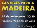 """Cantigas Para a Madeira - """"Patio das Cantigas"""""""